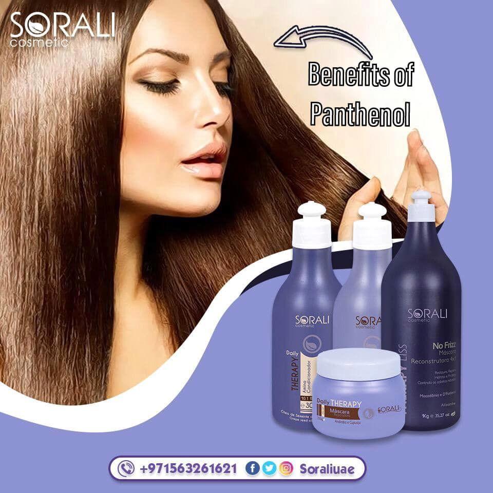 فوائد البانثينول للشعر Benefits Of Panthenol For Hair Nourishing Hair Weak Hair Hair Loss