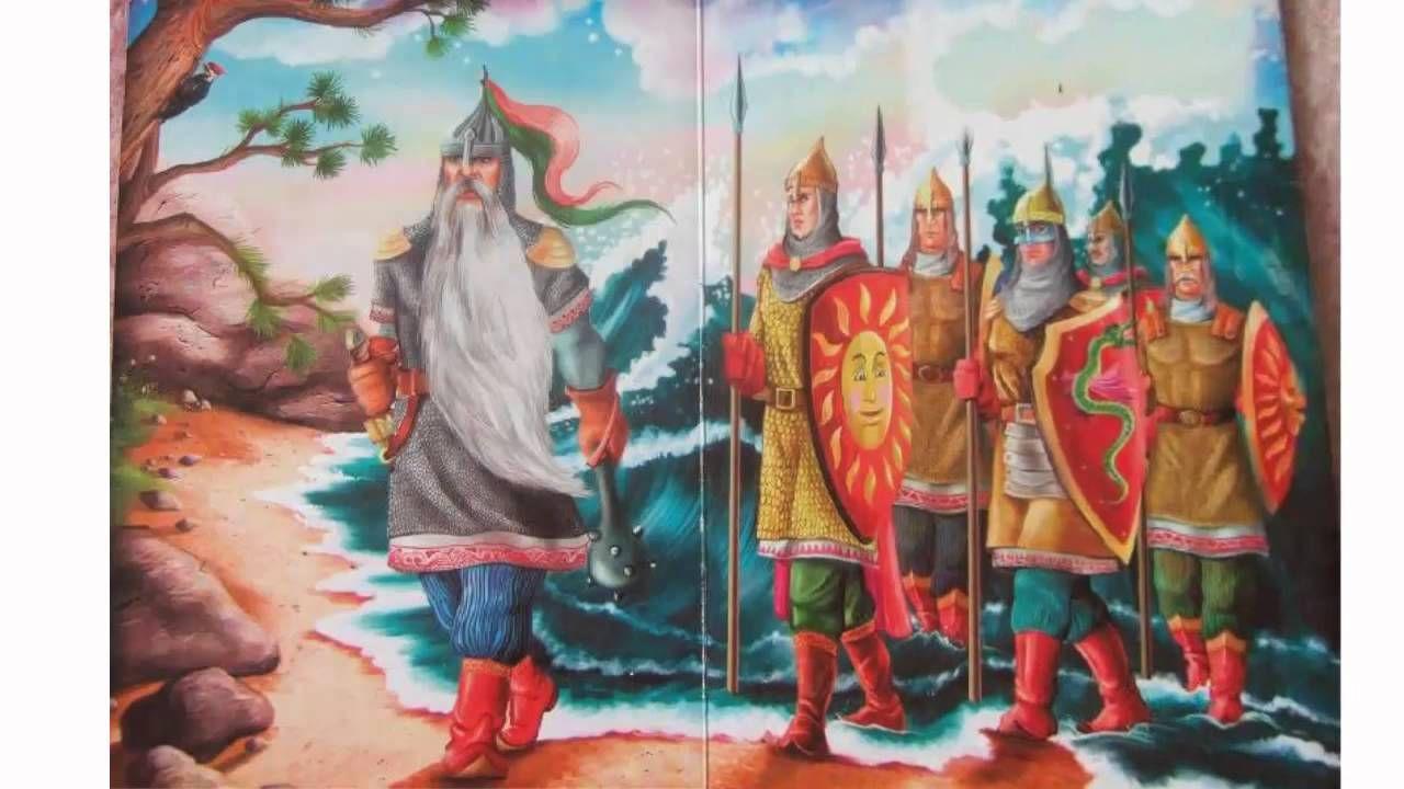 У Лукоморья дуб зеленый Пушкин | Painting, Art