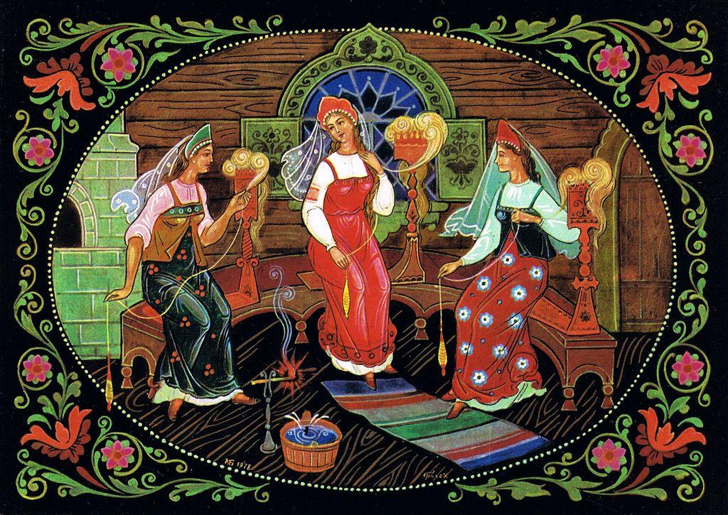 Звезды, картинки на тему три девицы под окном