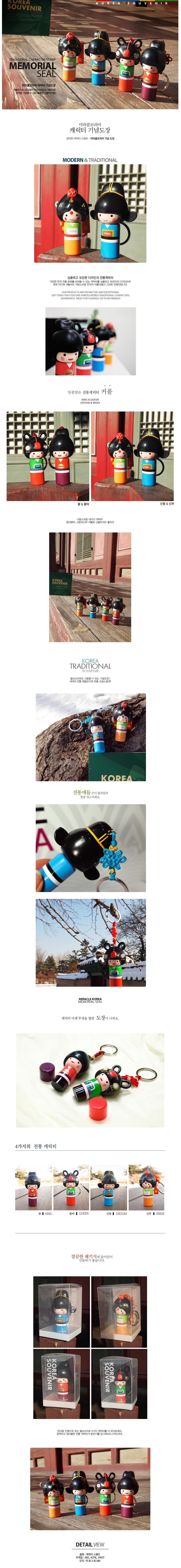 miracle korea-stamp $19 on kstargoods.com