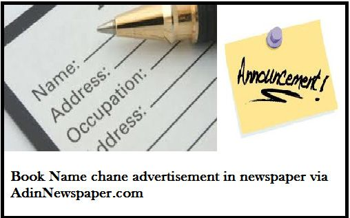 book #Namechange #advertisement in all indian #newspapers via #adinnewspaper