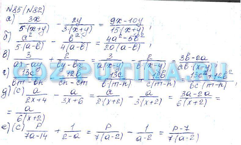 Готовые домашние задания по алгебре под редакцией с а теляковского