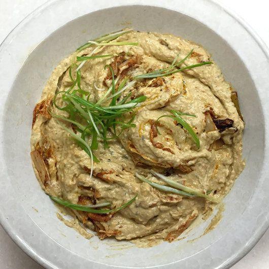 Caramelized Kimchi Baba Ghanoush | Food & Wine