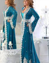 Vestido de la mujer arabe