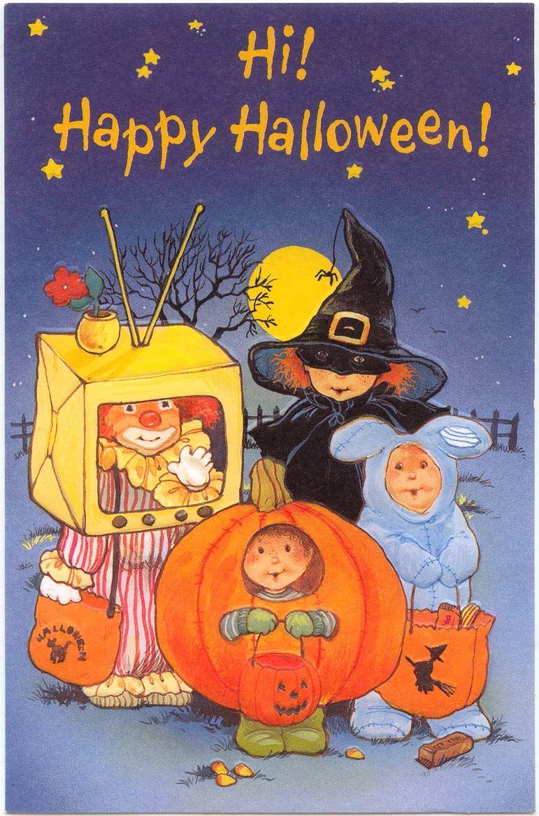 Halloween. Halloween Card Phrases And Sayings. Dailiwa