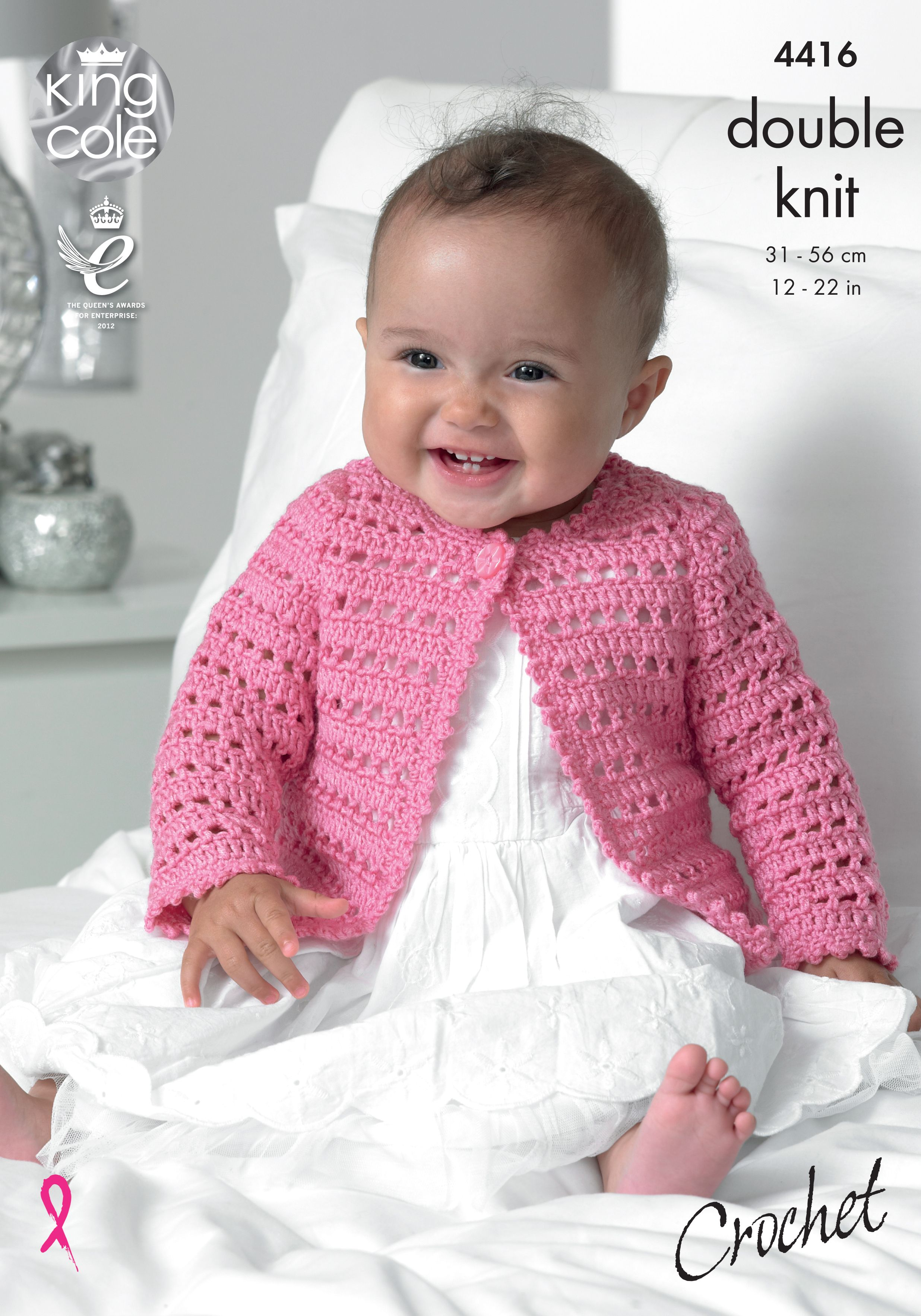 Crochet baby cardigan - King Cole … | Pinteres…