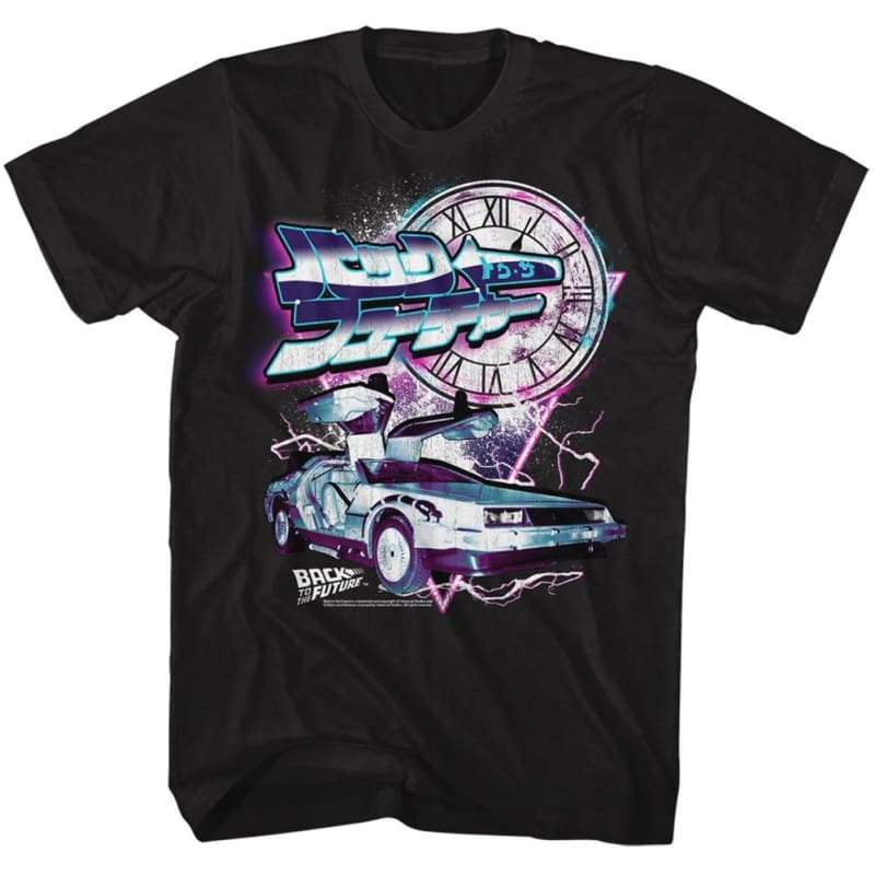 Back to The Future Faded Vintage Car Men/'s T Shirt BTTF Logo Time Travel Machine