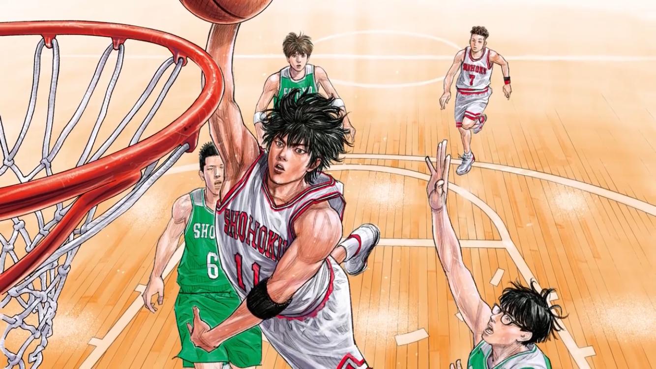 Pin de 明德 莊 em 灌籃高手 em 2020 imagens) Anime, Manga