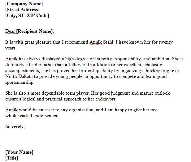Reference Letter   Md Abdulla Al Mamun    Reference