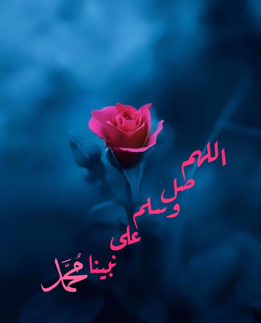Pin By ميسم القيام On Prophet Saw Greeting Islamic Images Islamic Quotes Arabic Quotes