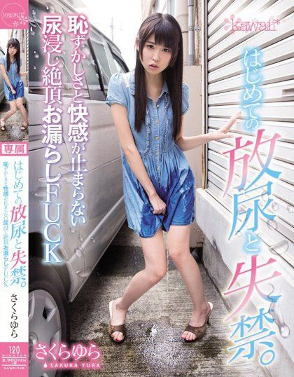yura sakura 排行_KAWD-748 사쿠라 유라(さくらゆら Yura Sakura)   美人   Shirt Dress ...