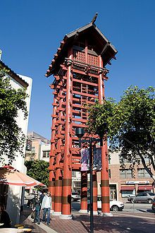 Little Tokyo Los Angeles Wikipedia The Free Encyclopedia Little Tokyo Los Angeles Little Tokyo Los Angeles