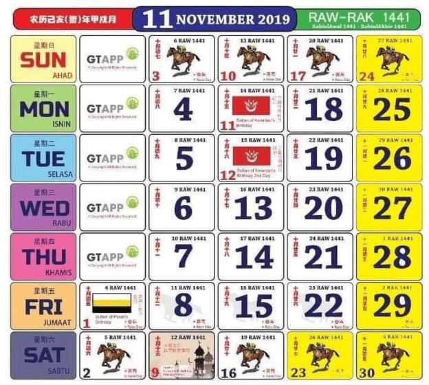 Kalendar November 2019 Calendar Template Calendar Calendar Layout