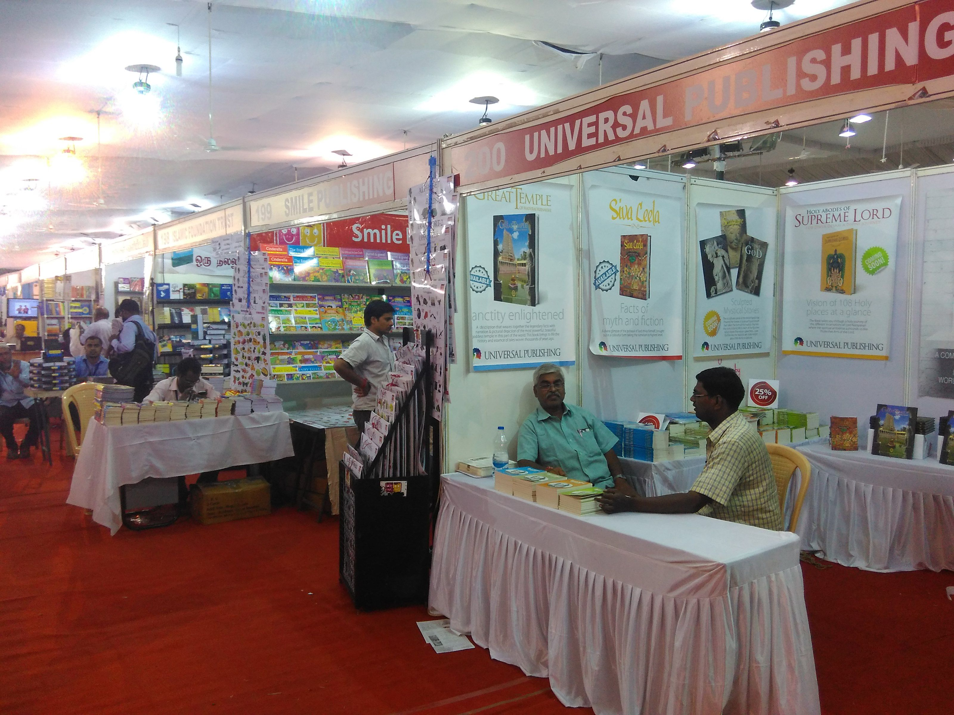 Chennai book fair 2016