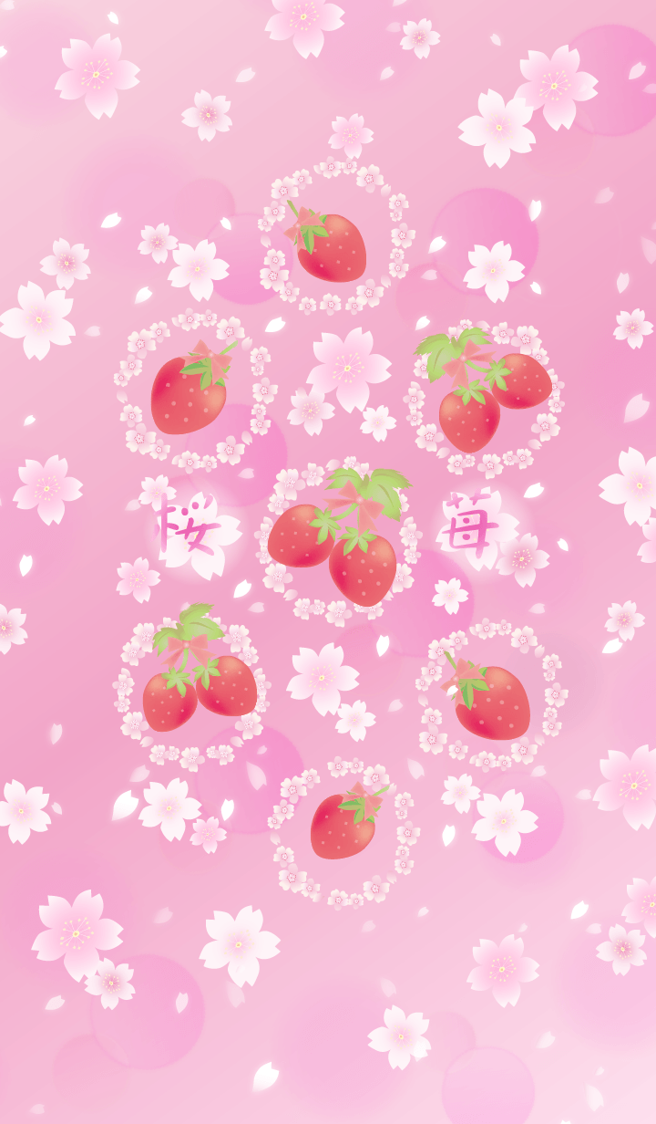 Cute Couple Wallpaper Iphone Ideas Cherry Blossoms And Strawberries Are Cute And Easy To Use