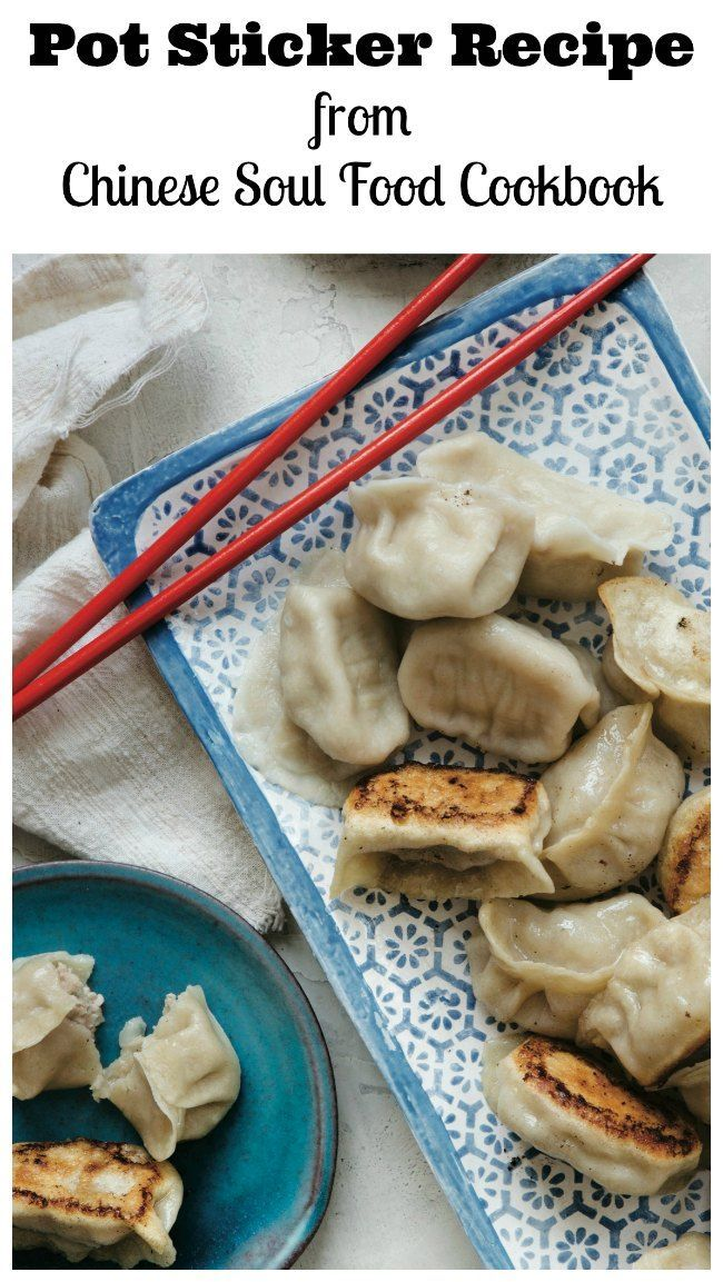 Chinese dumplings recipe from chinese soul food recipe chinese chinese dumplings recipe from chinese soul food recipe chinese dumplings soul food and cabbage forumfinder Images