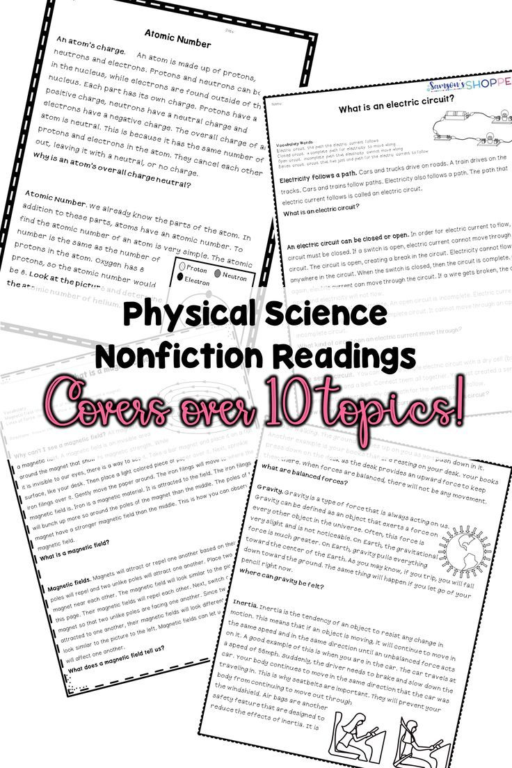 Physical Science Nonfiction Reading Worksheets and