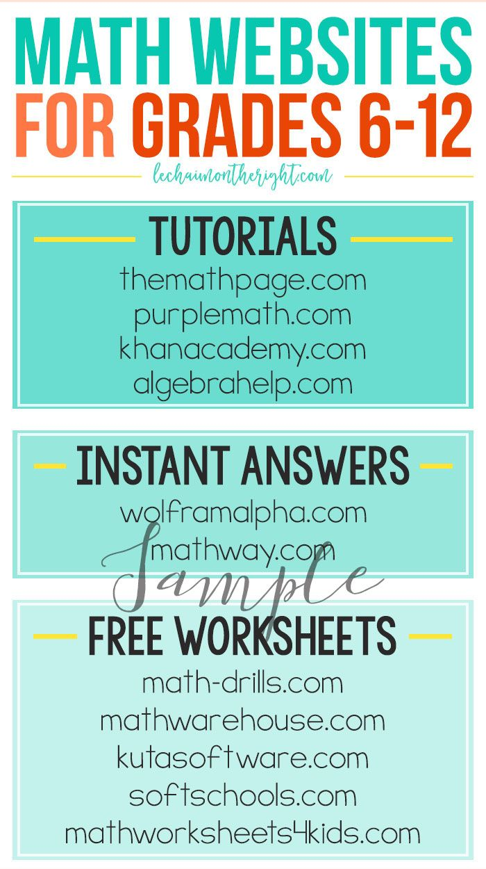 Sample Math Websites for Grades 6-12 | Math | Pinterest | Math ...