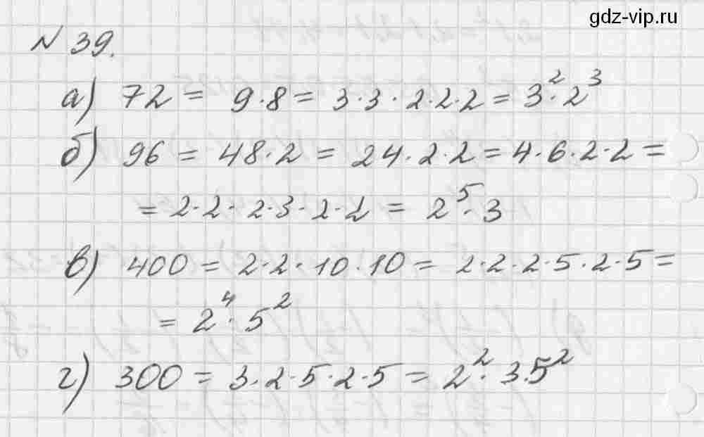 Как решение задач по математике 4 класс по т.е.демидова и др.бесплатно