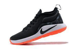 d48198c0d4e046 Mens Nike Lebron Witness II EP 2 Black White Orange Basketball Shoes ...