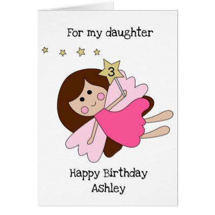 Fairy Wand Stars Daughter 3rd Birthday Card Birthday Cards