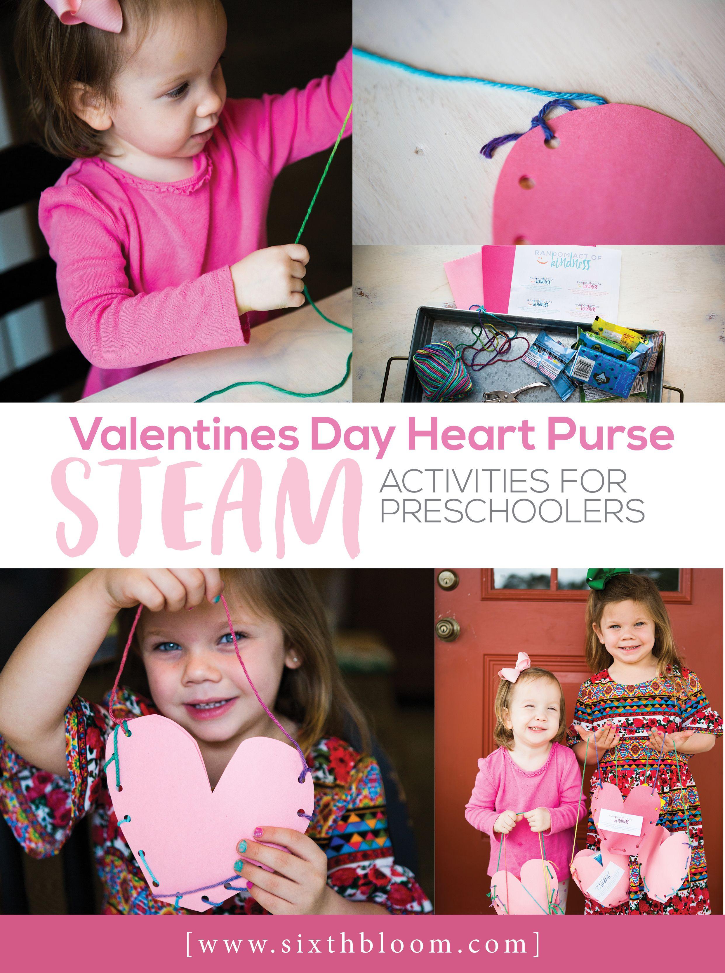 Valentines Day Heart Purse   Sixth Bloom Preschool STEAM