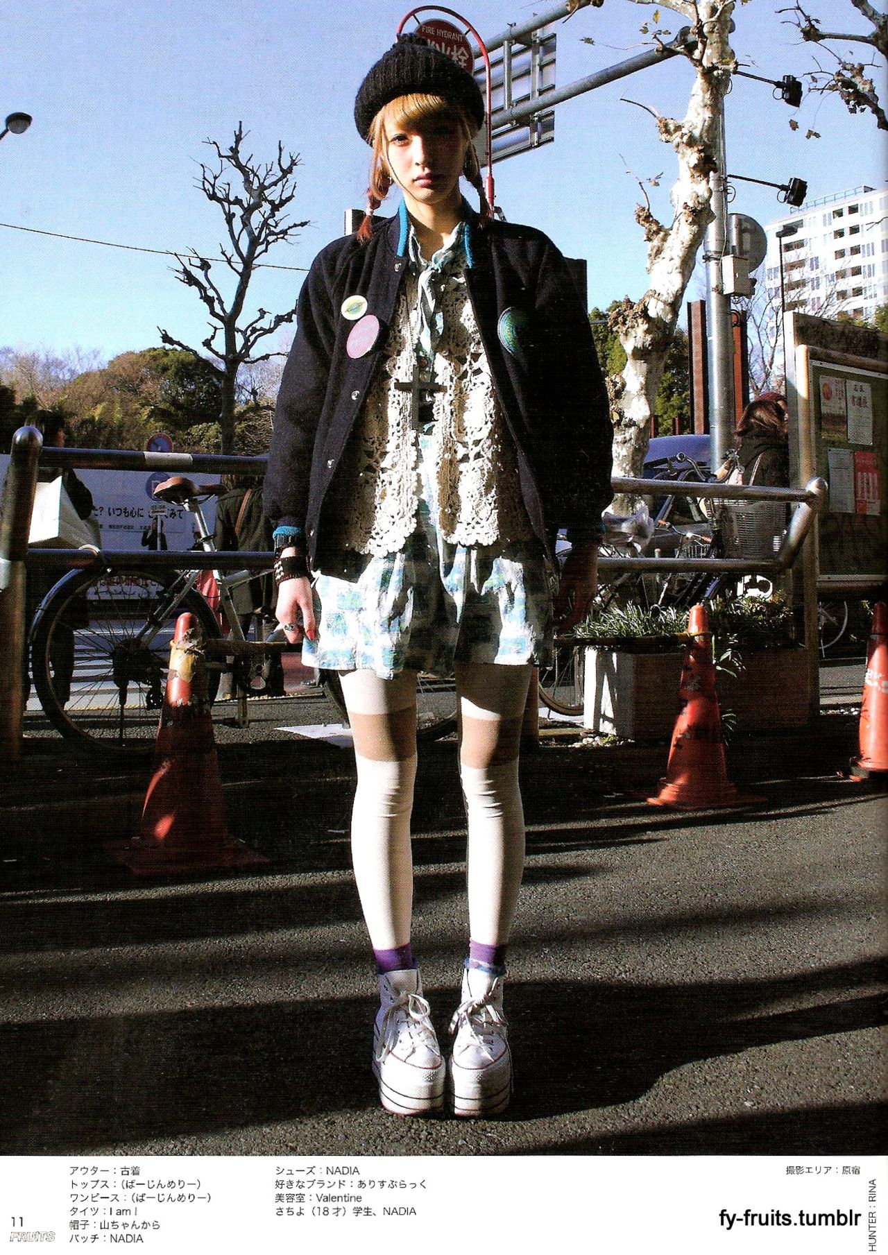 Fruits Magazine - Street Fashion Japan The shoes. I need the shoes