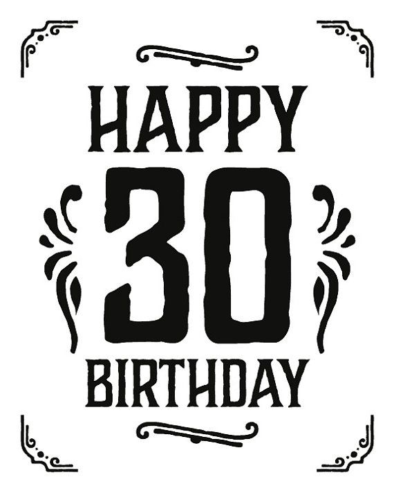 Happy 30th Birthday Printable Party Sign Decor Decorations