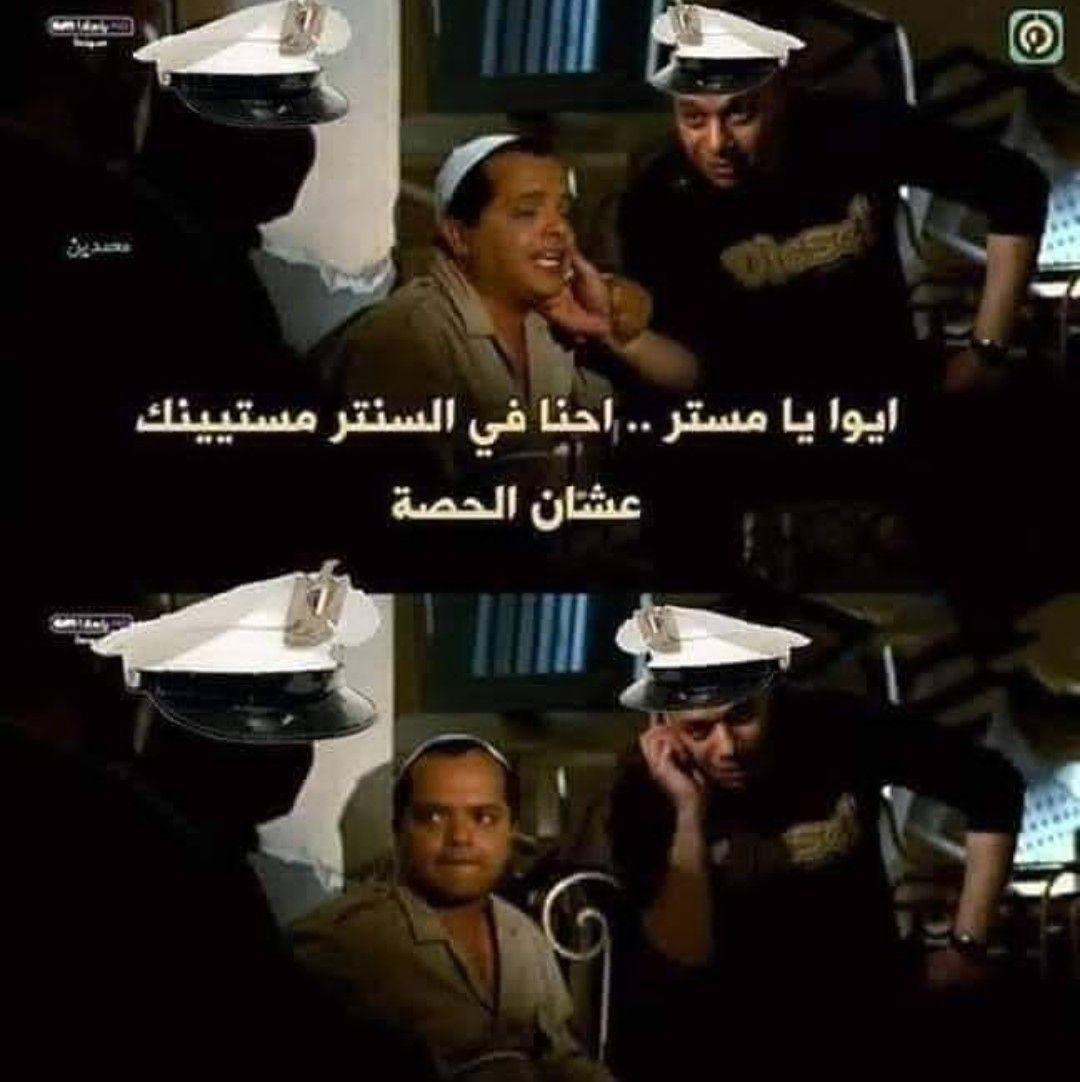 Arabic Funny Funny Comments Arabic Jokes