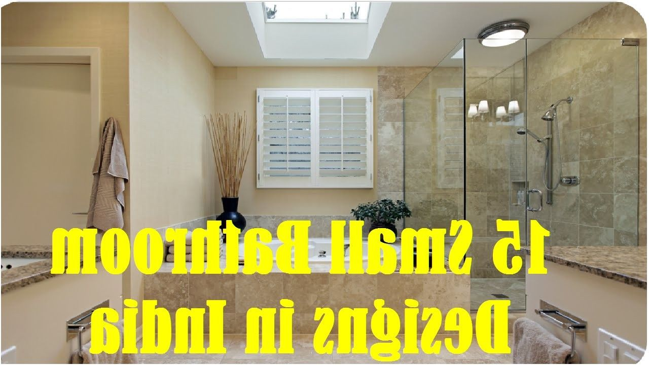 small bathroom designs in india youtube from Small Bathroom Design ...