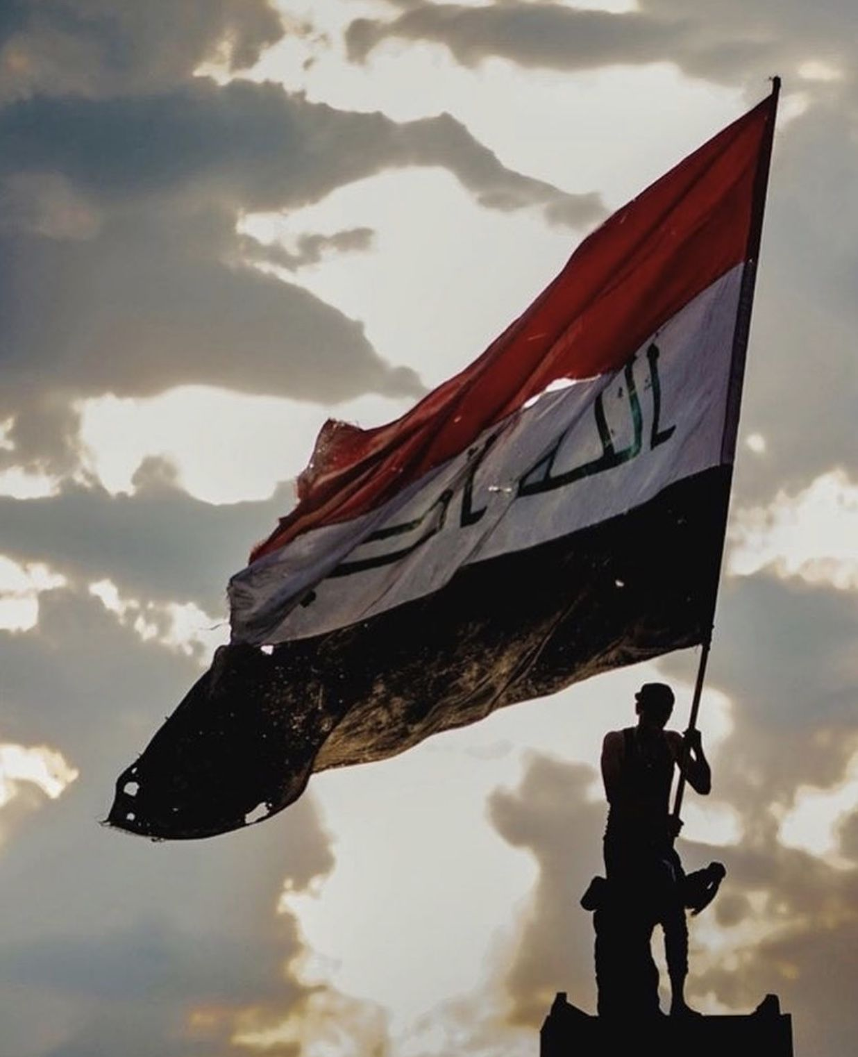 الله اكبر Iraqi People Iraq Flag Love Photos