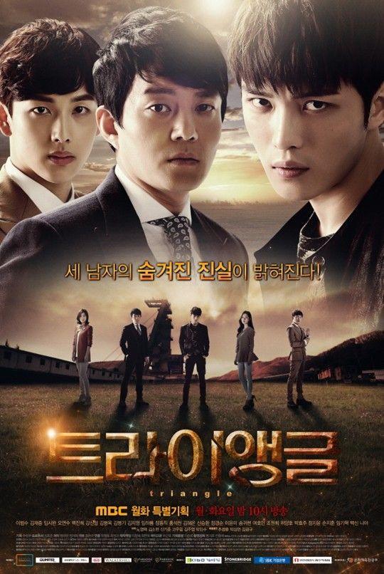 Memories Of Murder Sub Indo : memories, murder, KOREAN, MOVIES/, DRAMAS