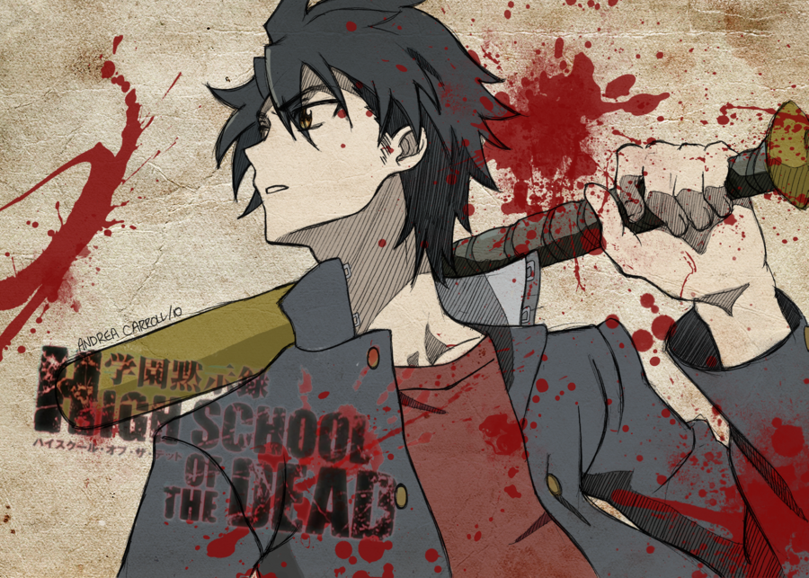 Takashi Komuro from Highschool of the Dead Anime
