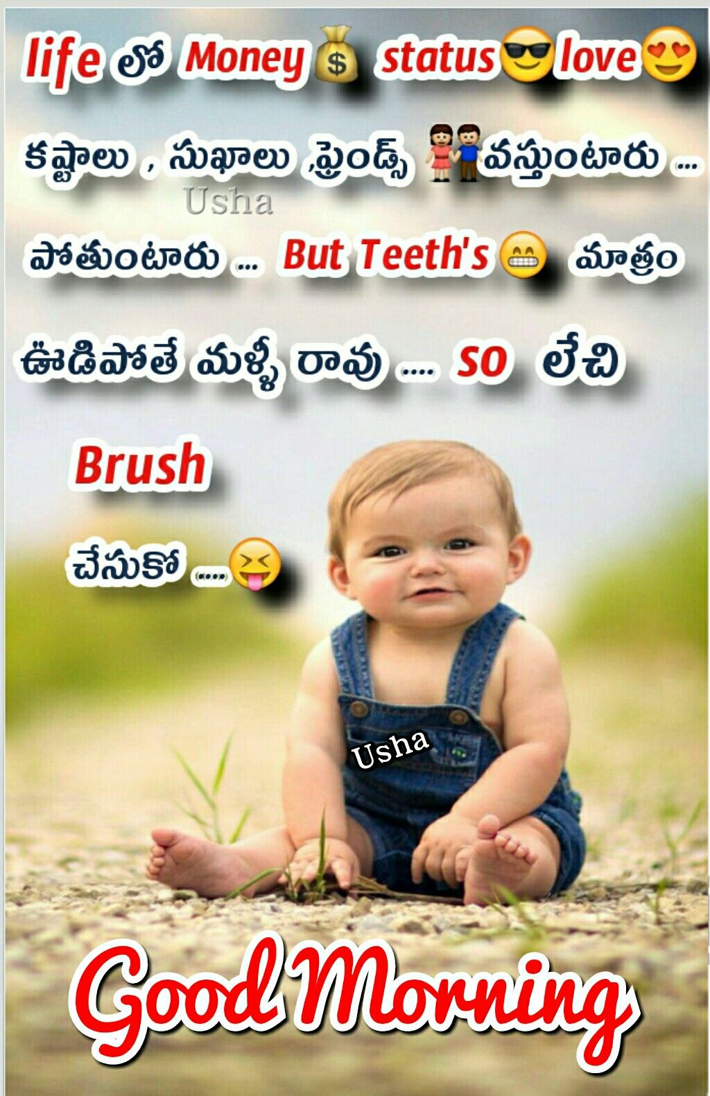 Pin By Usha Shaaa On My Own Pics Telugu Inspirational Quotes Tears Quotes Image Quotes