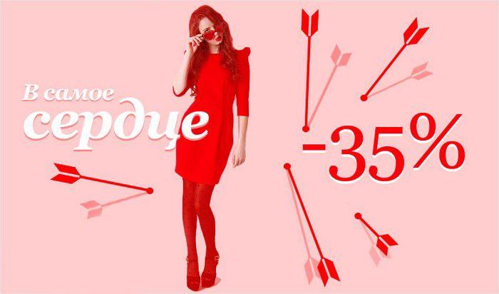 Уже у нас! Эксклюзивные #Wildberries (#Вайлдберриес) #промокод'ы на 23 мая 2014 на скиду 35% на ВСЮ коллекцию ЛЕТО-ВЕСНА + SALE бренд #ODR с выгодой 30% + раздел распродажа пополнен вещами по 799 рублей!