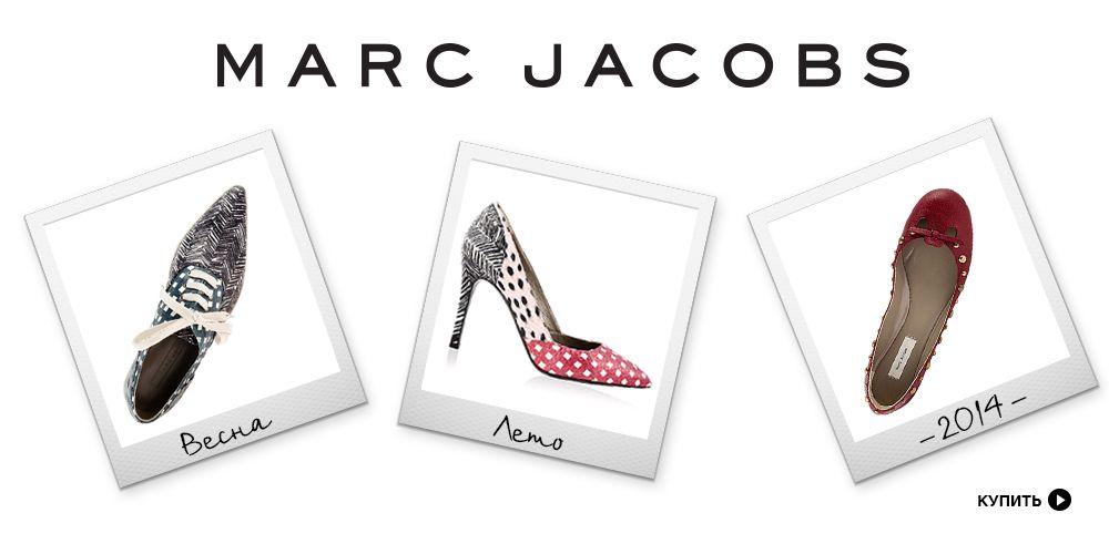 Коллекция #marcjacobs #springsummer2014 уже в продаже на calcano.ru
