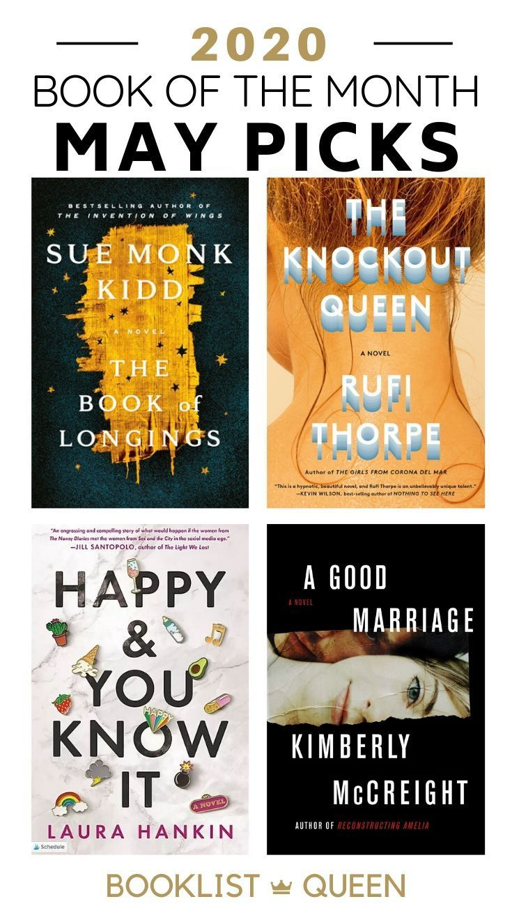 Book of the Month: May 2020 Picks