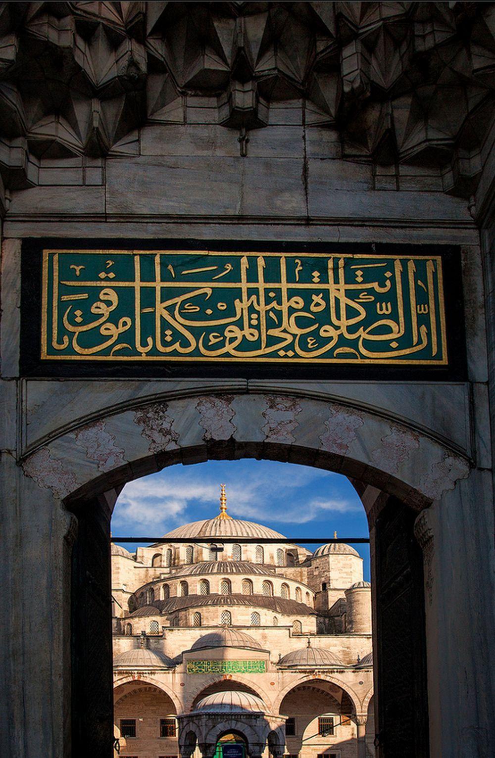 Pin by Azra Kazi on i love madina | Blue mosque istanbul, Istanbul