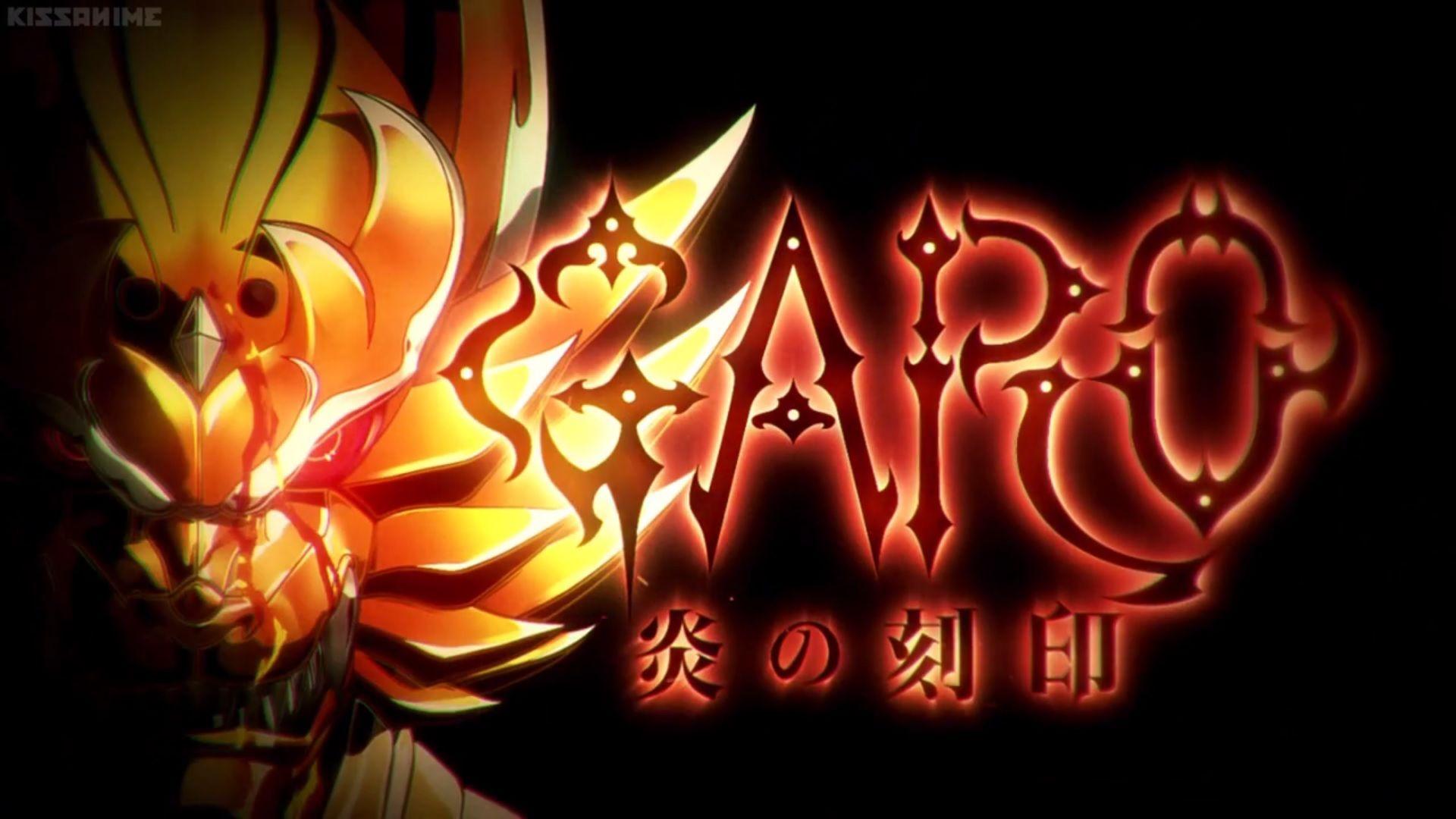 Garo Animation Wallpaper Google Search Animation Watch Manga