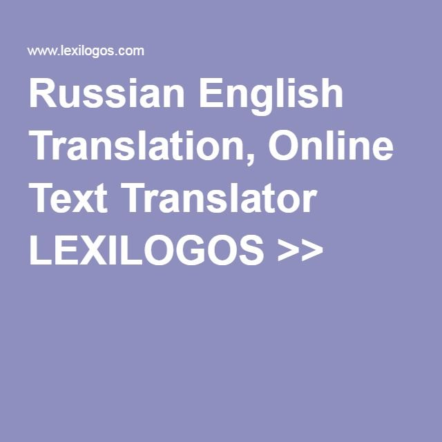 using-our-online-russian-translator-animatedsexygame