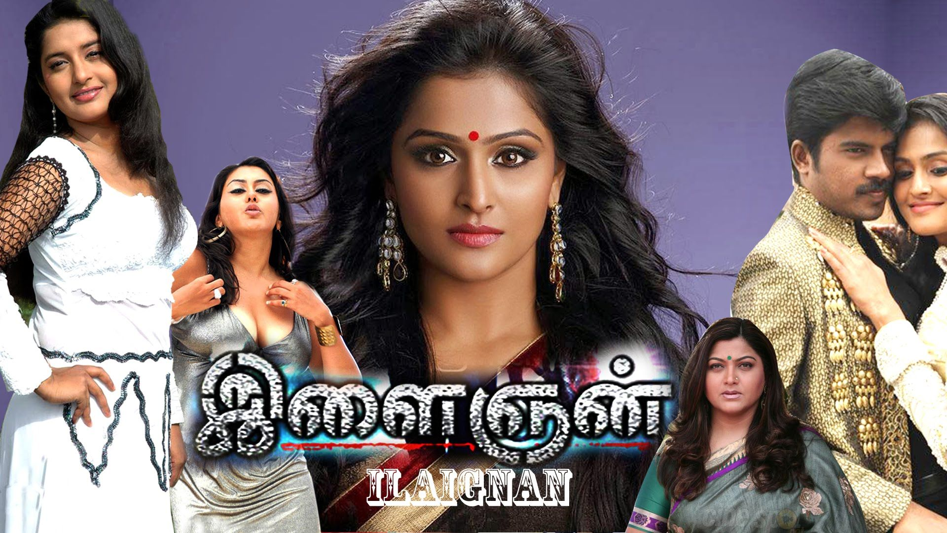 #Baahubali #Thebeginning (2015) New #TamilMovie Mp3 Songs Download Free  Baahubali (