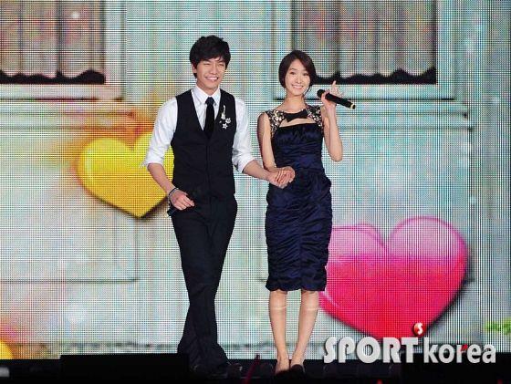Im yoona a lee seung gi dating
