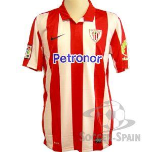 Atlético de Madrid home shirt 13/14 €81.00