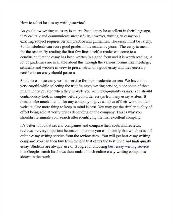 Need help on essay writing