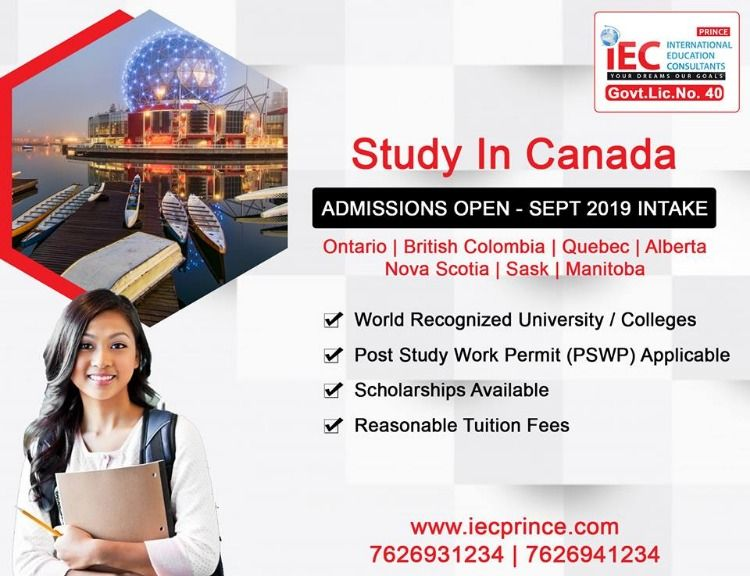 Study In Canada 🇨🇦🇨🇦 🔴 ADMISSIONS OPEN SEPT 2019 INTAKE