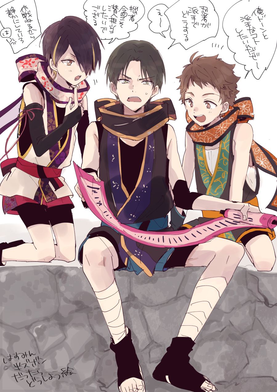 Pin by Oi Ling Wong on A插畫001 in 2020 Cute anime guys