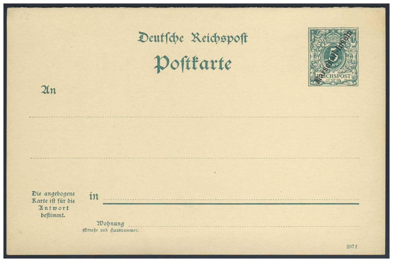 German Colonies, DP-Marshall-Inseln 1898, 5 Pfg.-GA-Doppelkarte (297 f, Berliner Ausgabe), ungebraucht Pracht (Mi.-Nr.P3II/Mi.EUR 120,--). Price Estimate (8/2016): 30 EUR.