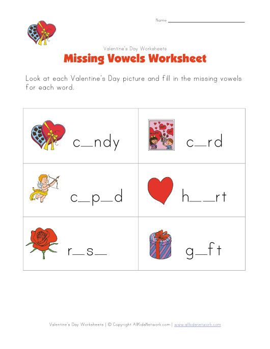 free printable valentine 39 s day worksheets view and print your valentine 39 s day missing letters. Black Bedroom Furniture Sets. Home Design Ideas