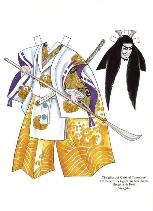 Kabuki Costumes Paper Dolls by Ming-Ju Sun - Dover Publications, Inc., 1995: Pate 6 (of 16)