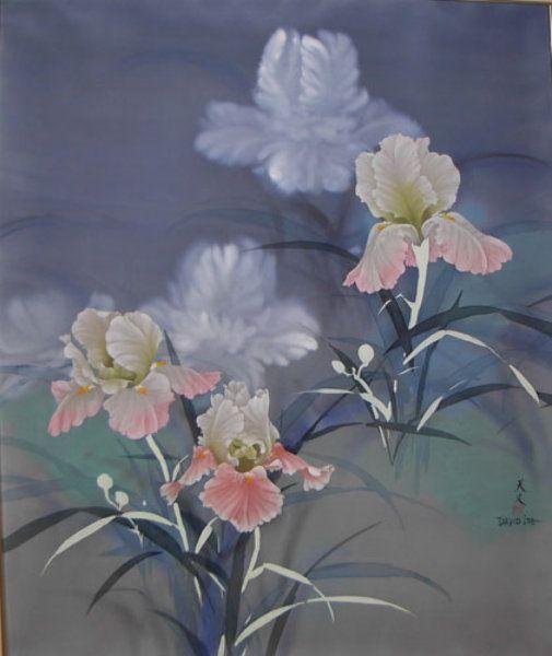 "Watercolor ""Untitled Watercolor 1981"" by David Lee"